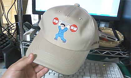 池畑モータース帽子