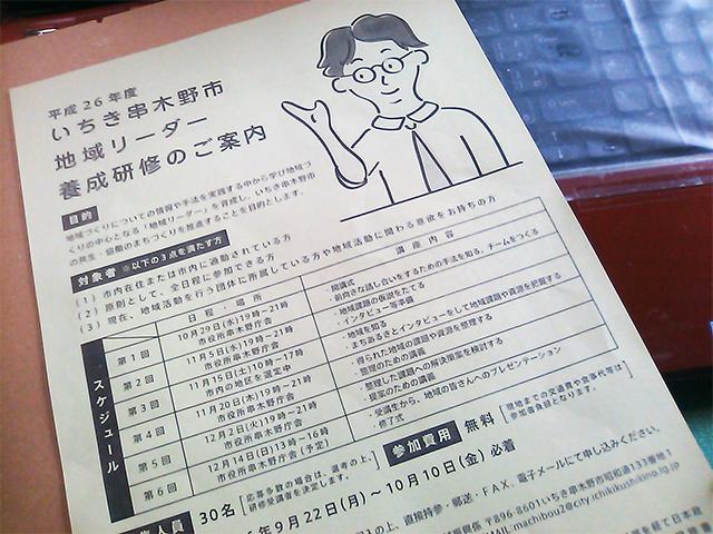 http://egao-d.com/side-b/ime14/141023-01.jpg
