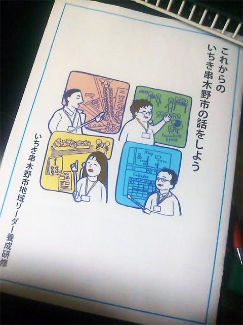 http://egao-d.com/side-b/ime15/150216-02.jpg