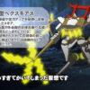 フィギュアゲーム「ドラゴンギアス(Dragon Gyas)」