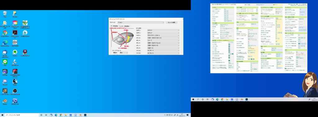 デスクトップ画像もBlender仕様。