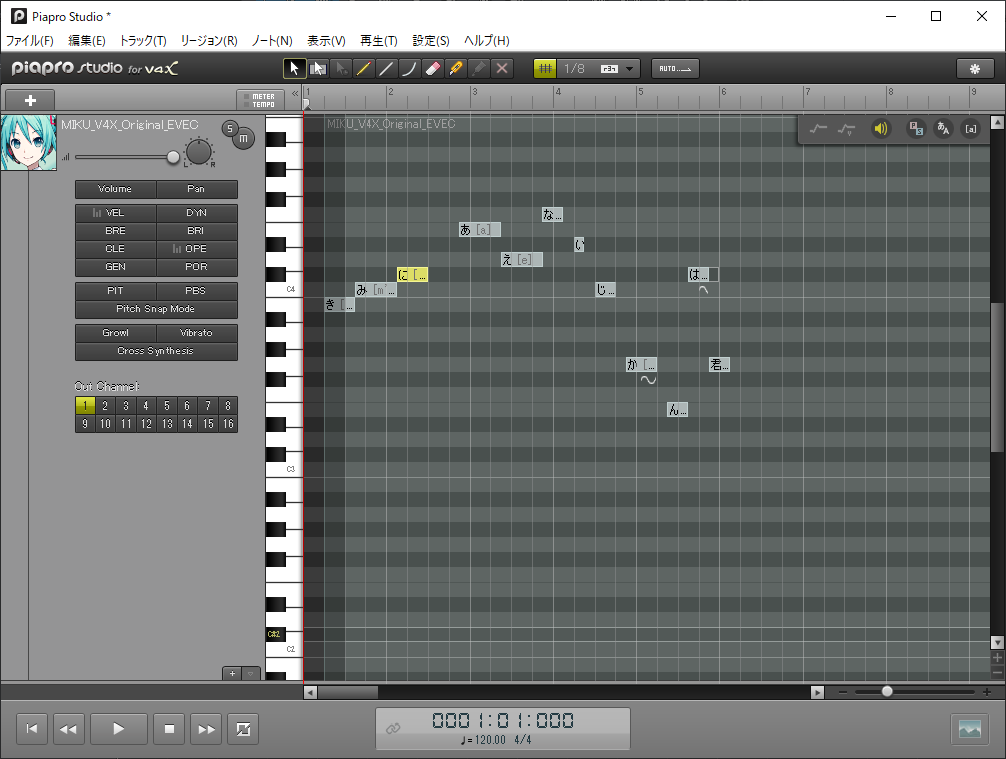 曲を作るのは楽しい!