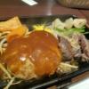 ふっくらハンバーグとハラミステーキのセット。