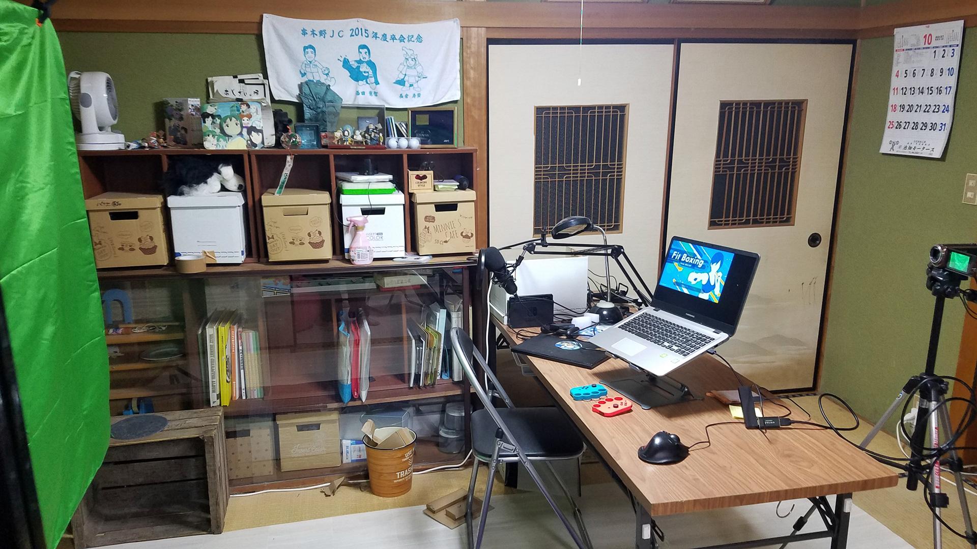 撮影環境変えました。ゲーム画面をパソコン全画面表示にしてスタンドであげました。