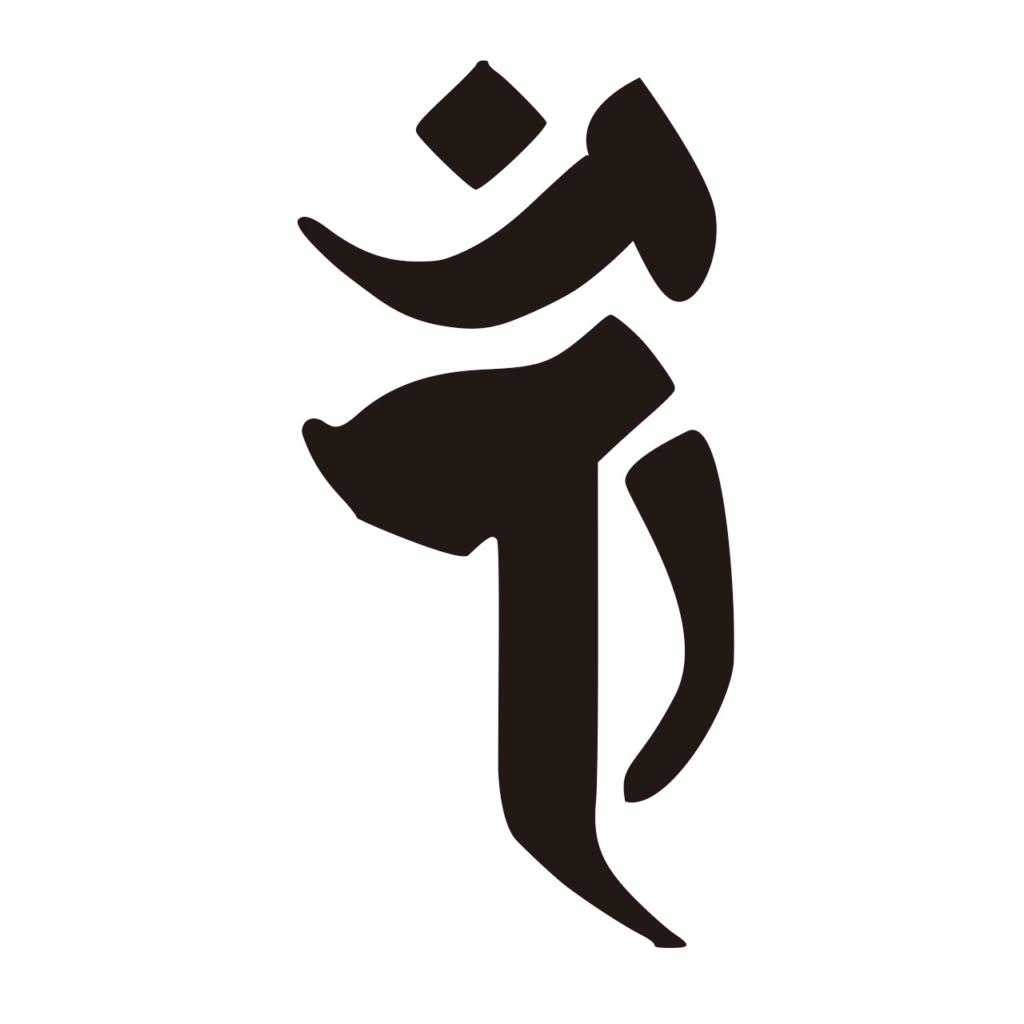 山下製畳さんのブランドロゴ