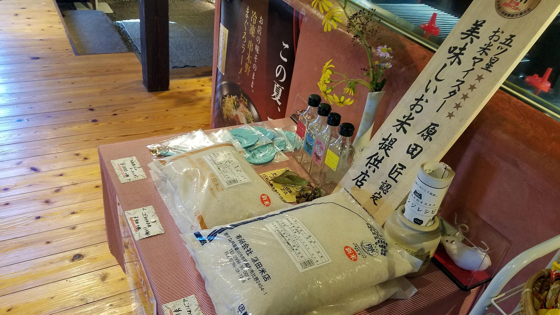 原田米店さんのお米を使われている